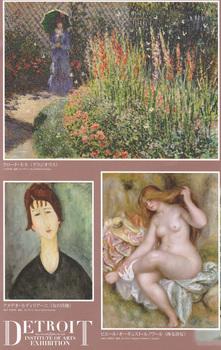 IMGデトロイト美術館展0001のコピー.jpg