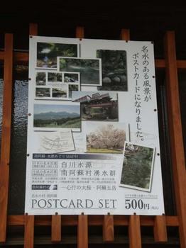 DSC08983のコピー.JPG