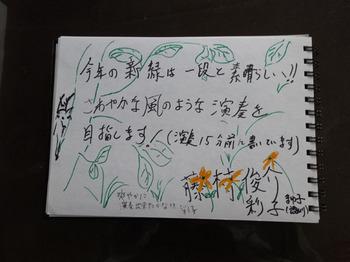 DSC09532のコピー.jpg
