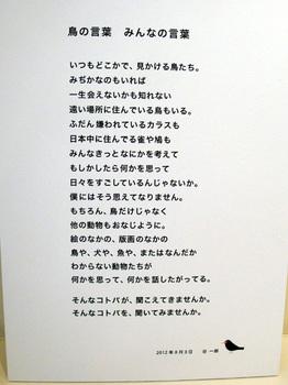 コピーDSC05101.JPG